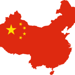 EV Reis China